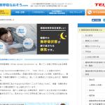 日本での潜在患者数は300万人と推測されています