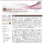 日本人において600人に1人がナルコレプシーを発症します