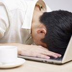 睡眠不足症候群
